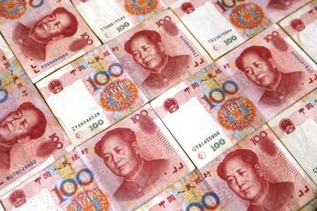 Yuan Sheet