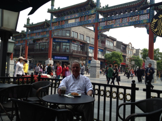 Beijing Me at Starbucks
