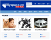 Myspace_china_screenshot_2